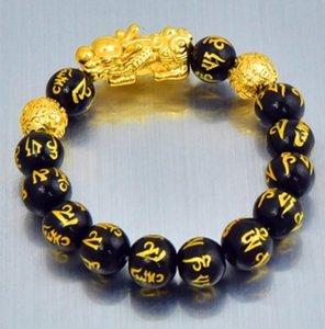 Beaded, Strands Pixiu Bracelet Imitation Gold Obsidian Men Leather Rest Female Mule Hand String Viet Nam Fortune