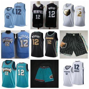 "Basketball Jerseys Ja 12 Morant 10 Mike Bibby Memphiss""Grizzlies""Jersey"