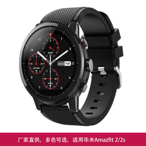 Suitable for huami amazfit 2   2S Stratos twill silicone watch strap, sports watch strap 22mm