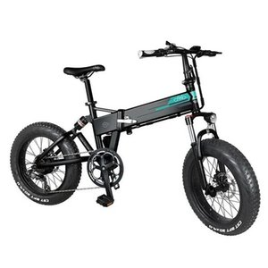 Electric Fat Bike 48V 500W FIIDO M1PRO 2 Wheel Electric-Bicycles 40km h Top Speed 130KM Mileage Range Powerful Electrics Bicycle