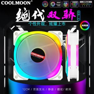 Coolmoon SJ101 PC Case Cooler Fan Fan 120mm Ventilatore RGB Tranquillo IR Transparent Blade Blade Cooler Cooling Computer fan