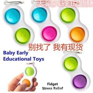 Adulte Push Pop Fidget Jouets Porte-clés Simple Decompression Decompression Doigt Bulle Toy Touche Terrasse Silicone Stress Stress Ball Chain H31HVFHH