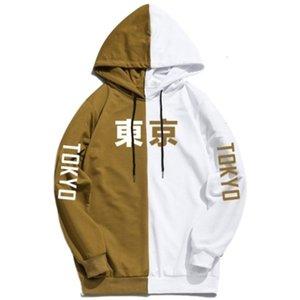 Mens Womens New Arrival Cool Tokyo City Printing Pullover Tops Hip Hop Sweatshirt Long Sleeve Hoodies_good