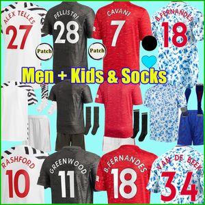 Diego Maradona Retro Soccer Jerseys 1978 1986 Argentina 1987 1988 Napoli 1981 Boca juniors Vintage Classic Football Shirt Kids Kits Uniforme