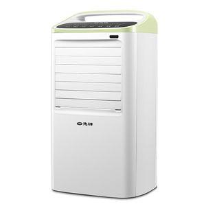 에어컨 팬 모바일 워터 채워진 냉장고 팬 가정용 타이밍 단일 콜드 리모컨 소형 에어컨
