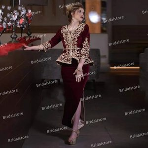 Burgundy karakou Algerien Evening Dresses Morrocan Robe Sexy Two Piece Velvet Prom Dress With Gold Appliques 2021 Side Slit Formal Gown
