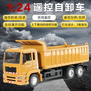 Model of Charging Dump Truck Boys Girls Children Wireless Remote Control Simulation Large Engineering Vehicle Toys