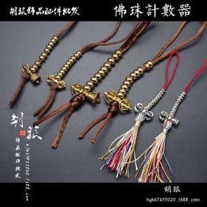 108 Contatore per perline Buddha, argento tibetano, ottone fai da te semilavorato Star Moon Vajra Bodhi Accessori per gioielli Bodhi