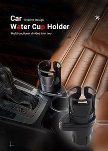Car Cup Holder Interior Central Gear 360 Degree Adjustable Base Drink Food for Coffee Bottle Phone Auto Goods Accessories