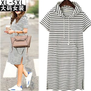 Spring   summer 2021 new style fat mm large fashion hooded loose thin striped dress for women
