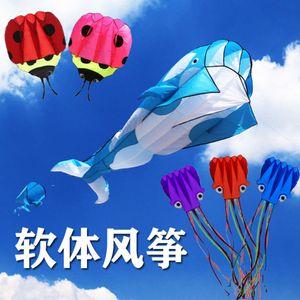 Neue weiche Krake Kinderbrise Leicht zu fliegen Killer Whale Cartoon Große hochwertige Erwachsene Kite