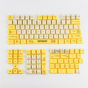 Keyboard Mouse Combos PBT OEM Profile Keycaps Small Sets For 99% Mechanical GH60 GK61 GK64 GK68 84 87 96 104 108
