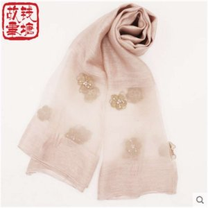 Qiantang Story New Silk Scarf women's shawl in spring and summer