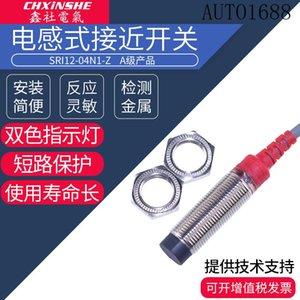 3PCs Xinshe M12 Proximity Switch Grade A Product Metal Sensor SRI12-04N1-Z DC Three-Wire Normally Open
