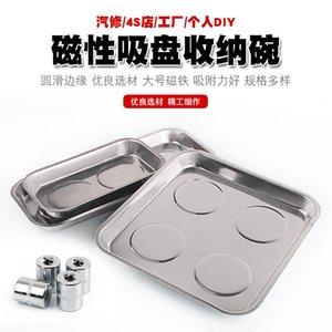 Car Repair Magnetic Bowl Magnetic Bowl Suction Bowl Frobnitz Screw Parts Iron Absorption Dish Storage Box Tool