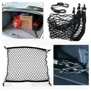 Car Organizer Universal Trunk Mesh Net Cargo Luggage For Agila Antara ASTRA F G H J K Campo Cascada CORSA B C D GT Insignia A