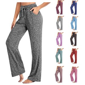 2021 women yoga pants fashion casual wide leg pants High waist Loose Wide Leg Pants female Breathable Running Sweatpants Baggy trousers