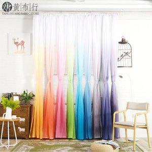 100CM*200CM  100CM*270CM Gradient Color Curtain Window Tulle Curtains Living Room Bedroom Organza Voile Decor