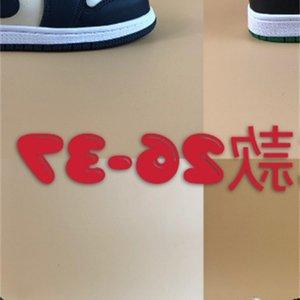 XX436 NUEVO QIAOJIAQIAO PANDA LAKER PLAZA DE PLAZA DE PLAZA DE PLAZA DE PLAZA PARA NIÑOS CASOS CASOS Zapatos de baloncesto