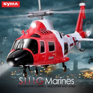 Sima S111g Remote Control Aircraft S109g Mini Helicopter S8s5 Uav S107 Children's Electric Toys