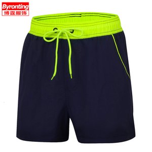Surf Men's Beach Back Pocket Zipper, Solid Color, 3-point Pants, Quick Drying, Waterproof Lined Swimming Trunks