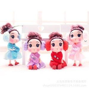 Children's Toy Cartoon Little Grabbing Machine Sweet Confused Barbie Doll Key Chain Pendant