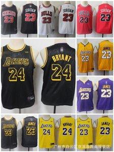 Çocukların Bir Basketbol Gömlek Giymesi İşlemeli Hayranlar 'Versiyonu Forması Açık Spor Giysiler