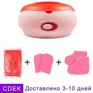Nail Art Equipment Wax Heater Hand Paraffin Therapy Bath Warm Pot Beauty Salon Body Care Ship From RU Stock