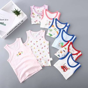 2-piece New Children's bamboo cotton Shirt vest for boys and girls ultra-thin sleeveless shirt cotton vest breathable