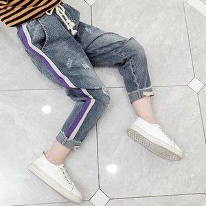 Trousers Children's Jeans Spring Autumn Girls Loose Big Sports Pants Casual Denim Kids School