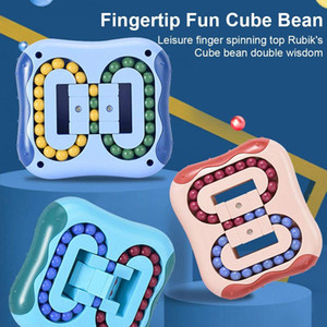 Educational Toys Decompression Rotating Magic Bean Toys Rotating Small Beads Fidget Spinner Magic Cube Toys for Unisex-Children Puzzle