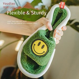 Youdiao House slippers Women Shoes Soft EVA Anti-slip Indoor Plush Women Slippers Men Shoes Platform Shoes Warm Slides Bedroom 210225