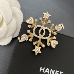 Xiangjia snowflake 2121 new double-C Star Love granny fragrance digital Brooch0