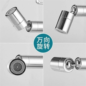 Universal Splash Filter Faucet Spray Head Anti Splash Filter Faucet Movable Kitchen Tap Water Saving Nozzle Sprayer Booster Show 126 S2