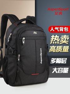 Рюкзак мужская большая емкость рюкзак деловой компьютер студент школа средняя школа средней школы и студент колледжа женское путешествие c