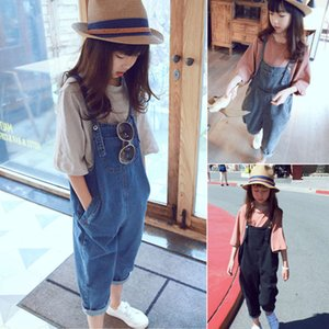 Girls' denim Two Piece Bib pants 2020 new Korean summer solid color T-shirt jeans loose children's suit 5