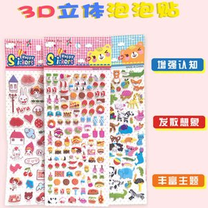 Children's Stickers Cartoon 3d Three-dimensional Bubble Kindergarten Gifts Reward Paste Baby MBD7723