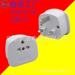 Australian to British plug American to British plug with safety tube British standard conversion plug bs5737