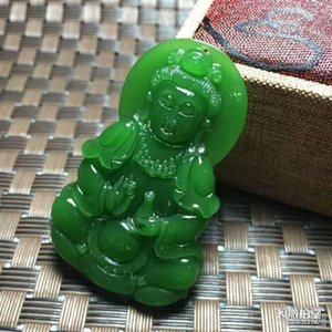 China xinjiang hotan jade goddess of mercy, peace and pendant with free shipping C478