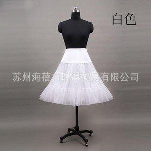 Women's Sleepwear Free Short Organza Halloween Petticoat Crinoline Vintage Wedding Bridal For Dresses Underskirt Rockabilly Tutu