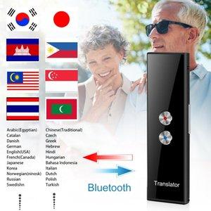 Wireless Smart Translator 68 Lingue Time Time Time Translatore a due vie APP APP Bluetooth Multi-Language Mini Hot
