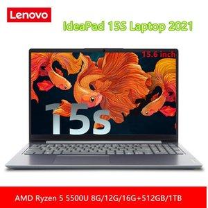 노트북 Lenovo IdeaPad 15S 노트북 2021 6 코어 AMD Ryzen 5 5500U 8G / 12G / 16G + 512GB / 1TB 15.6 인치 IPS 전체 화면 경량 노트북