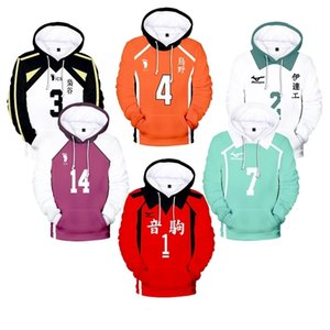 Japan Anime Haikyuu Cosplay Costume Fukurodani Volleyball Club Akaashi Keiji Bokuto Koutarou Unisex 3d Hoodie Sweatshirt 201128