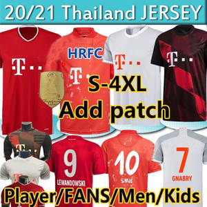 New 21 22 FC Bayern Munich maillot de football 2020 2021 Version Fan player Sané Lewandowski Davies Muller Gnabry KIT Hommes ET Enfants Maillots de football Chemise football