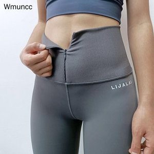 WMuncc Damen Yoga Hosen Bauchsteuerung Training Sport Gym Gamaschen Hohe Taille Laufstöße Push Up Training Hose