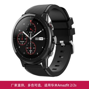 Suitable for huami amazfit 2   2S Stratos twill silicone strap, sports watch strap 22mm