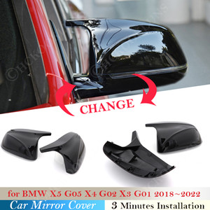 For BMW X5 G05 X4 G02 X3 G01 2018 ~2020 Car Rear View Side Wing Mirror Cap gloss black Replacement Cover car accessories 2019