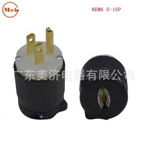 15A 125V NEMA 5-15p UL plug