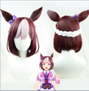 Costume AccessoriesUma Musume Pretty Derby Special Week Cosplay Wig with Bangs Braided Wig Ears Halloween Synthetic Hair Heat Resistant