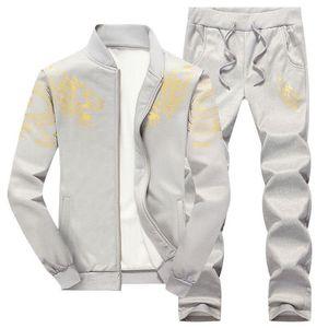 2 Piece Men Jacket Joggers Set Cool Pattern Stand Collar Zip-Up Coat Pockets Pants Autumn Loose Male Sweatsuit